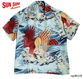 """SUN SURF サンサーフ アロハシャツRAYON S/S SPECIAL EDITION MUSASHI-YA""""THE EAGLE HAS LANDED"""" Style No.SS38415"""