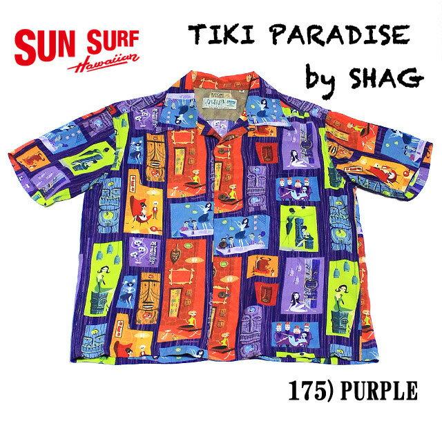 "SUN SURFKEONI OF HAWAIIRAYON S/S ""TIKI PARADISE""by SHAGStyle No.SS37654"