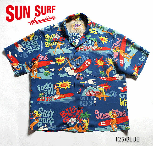 "サンサーフ アロハシャツKEONI OF HAWAIIMie IshiiRAYON S/S""SUPE BEACH COMIC""Style No.SS31219"