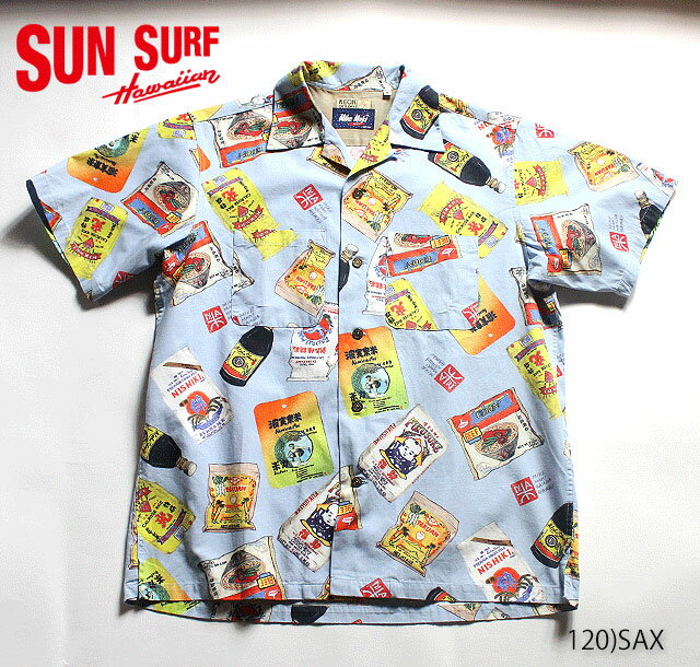 "KEONI OF HAWAIIマイク真木COTTON S/S""SUN RICE ALOHA""Style No.SS32950"