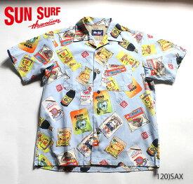 "KEONI OF HAWAIIマイク真木COTTON S/S""SUN RICE ALOHA""Style No.SS32950"