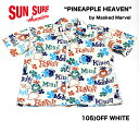 """SUN SURF by MASKED MARVELCOTTON S/S""""PINEAPPLE HEAVEN""""Style No.SS37657"""