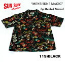 """SUN SURF by MASKED MARVELCOTTON S/S""""MENEHUNE MAGIC""""Style No.SS37659"""