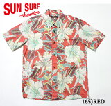 "MAUNAKEAGALLERIES×SUNSURFCOTTON&LINENS/SBUTTONDOWNOPENSHIRT""CATTLEYAORCHID""StyleNo.SS37867MG"