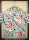 """SUN SURFRAYON S/S""""FOREST TIGER""""Style No.SS36025"""