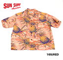 "SUN SURFRAYON S/S""PINEAPPLE FIELD""Style No.SS37473"