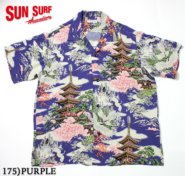 """SUN SURF サンサーフ アロハシャツRAYON S/S""""FIVE STORIED PAGODA""""Style No.SS32163"""