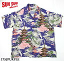 "SUN SURF サンサーフ アロハシャツRAYON S/S""FIVE STORIED PAGODA""Style No.SS32163"