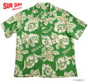 "SUN SURF サンサーフ アロハシャツRAYON S/S""PATTERN OF TROPICAL PLANTS""Style No.SS38028"