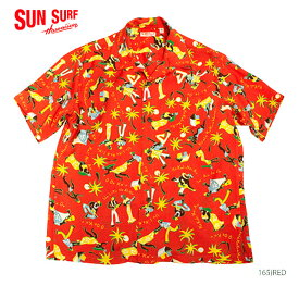 "SUN SURF サンサーフ アロハシャツRAYON S/S""FUN ISLAND OF HAWAII""Style No.SS38040"