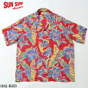 """SUN SURFRAYON S/S""""LILY IN PARADISE""""Style No.SS38567"""