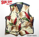 "SUNSURF × MAUNA KEA GALLERIESサンサーフ アロハシャツCOTTON BARKCLOTH VEST""TEA LEAF"" Style No. ss13717mg"