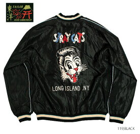 STRAY CATS×TAILOR TOYO テーラー東洋スカジャン 刺繍ACETATE SOUVENIR JACKETLIMITED EDITIONNo.TT14387