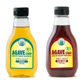 有機アガベシロップローダーク330g +有機アガベシロップゴールド330g アルマテラのブルーアガベシロップは日本での有機JAS認証をはじめアメリカ、EUなどでも有機認証を取得しています。自然な「コク」と深みのある甘さで、後口もスッキリ。