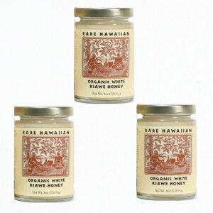 生蜂蜜 ハワイお土産 ホワイトハニー【ホワイトハニー226,8g】お買い得3本セット送料無料 生はちみつ 非加熱 オーガニックハワイ島に生息するKIAWEから採取したハチミツ
