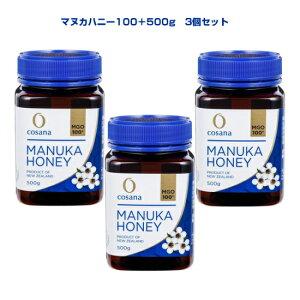 マヌカハニー コサナマヌカハニーMGO100+500g 3本 生はちみつ・非加熱・フトモモ科の低木のマヌカの小さな花から採られたハチミツです。