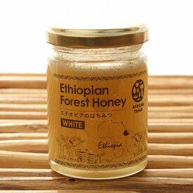 生はちみつ・非加熱・無濾過【ホワイトハニー125g】黄色い花を咲かせる高木エチオピアセフレラを花の蜜から集められ、さわやかな甘さにキレのある酸味、いやみのない本物の蜂蜜の香りがするはちみつです。