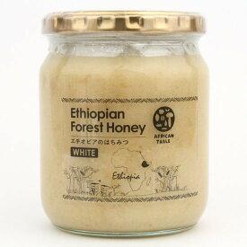 生はちみつ・非加熱・無濾過【ホワイトハニー600g】黄色い花を咲かせる高木エチオピアセフレラを花の蜜から集められ、さわやかな甘さにキレのある酸味、いやみのない本物の蜂蜜の香りがするはちみつです。