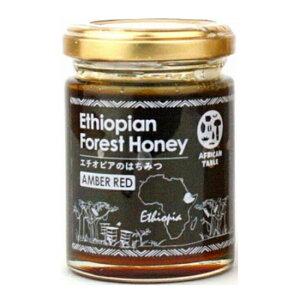 訳あり商品 30%OFF 賞味期限2021年8月20日 生蜂蜜 野性味溢れ少し喉にヒリッとくる刺激がクセになります。生はちみつ 非加熱 無濾過 アンバーレッドハニー125g