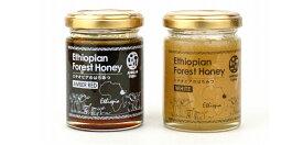 生はちみつ 非加熱 無濾過【ホワイトハニー&アンバーレッド125g】2種類セット 黄色い花を咲かせる高木エチオピアセフレラを花の蜜から集められ、さわやかな甘さにキレのある酸味、いやみのない本物の蜂蜜の香りがするはちみつです。