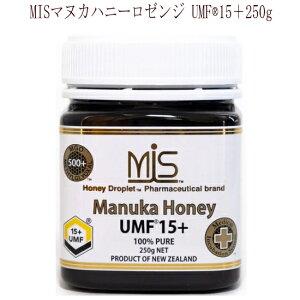 あす楽 マヌカハニー「MISマヌカハニー UMF15+250g」 昔から健康に良いとされるハチミツですが、ニュージーランドでしか採れないマヌカハニーは、数ある蜂蜜の中でも抗菌性に優れ高く評価さ