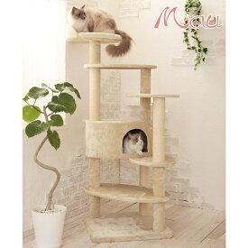 【安心1年保証】メインクーン・ラグドール・ノルウェージャン/Mauタワーリッチエッグ/大きなねこちゃんのためのタワー/大型キャットタワー/大型ねこタワー/大型猫/据置き/ポールの太さは直径9Φです/