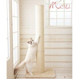 超ビッグな爪とぎポール/ウルトラキャットポールトリプル(3段)/どでか麻ポール/爪とぎ/大型キャットタワー/大型ねこタワー/大型猫/多頭/据置き/送料無料
