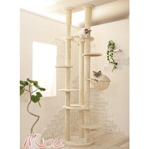 大きなハンモックの付いたスリムな突っ張りタワー/Mauタワーエシェル/オシャレなデザインで気品があります/大型キャットタワー/大型ねこタワー/大型猫/据置き/送料無料/ポールの