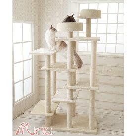 【安心1年保証】美しい階段設計。大型・シニア・多頭OKのオールマイティータワー/Mauタワーリアン/大型キャットタワー/大型ねこタワー/大型猫/多頭飼い/シニア/据置き/ポールの太さは直径7.8Φです/