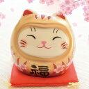 かわいい招き猫☆金と赤のだるま猫/まねきねこ/受験祈願/福猫/陶器