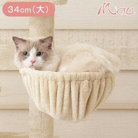 ねこちゃん大好きハンモックセット(直径34cm)ベージュ・ピンク・ホワイト