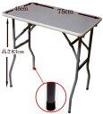 【国産】プロ用 グルーミングテーブルセット/万力アーム棒 S型セット付