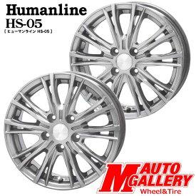 【送料無料】 ナンカン N889 M/T 165/60R15 ヒューマンライン HS05 ダークグレー 4.5J-15インチ 新品 サマータイヤ ホイール4本セット