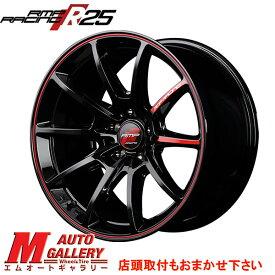 【送料無料】新品 アルミホイール 1台分 RMP RACING レーシング R25 7.5J-18インチ 5穴 PCD112 インセット50 ブラック/リムレッドライン BENZ ベンツ AUDI アウディ に!