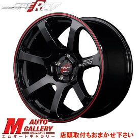 【送料無料】新品 アルミホイール 1台分 RMP RACING レーシング R07 7.5J-18インチ 5穴 PCD112 インセット50 ブラック/リムレッドライン BENZ ベンツ AUDI アウディ に!