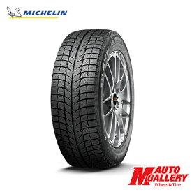 【2018年製】 4本セット! MICHELIN X-ICE3+ 205/60R16 ミシュラン エックスアイス XI3プラス 205/60-16 新品 スタッドレスタイヤ