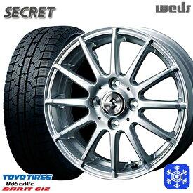 2021年製 165/65R14インチ タンク ルーミーTOYO GARIT GIZ トーヨー ガリット ギズWeds ウェッズ シークレット 5.5Jx14 4穴 100 新品スタッドレスタイヤ ホイール4本セット