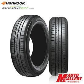 送料無料 4本セット HANKOOK ハンコック キナジーエコ2 K435 145/80R13 13インチ 新品サマータイヤ