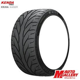 送料無料 4本セット KENDA ケンダ KAISER KR20A 255/35R18 90W 18インチ 新品サマータイヤ