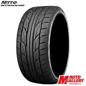 【業者様/法人様 送料無料】 ニットー NITTO NT555 G2 215/35R19 85Y XL