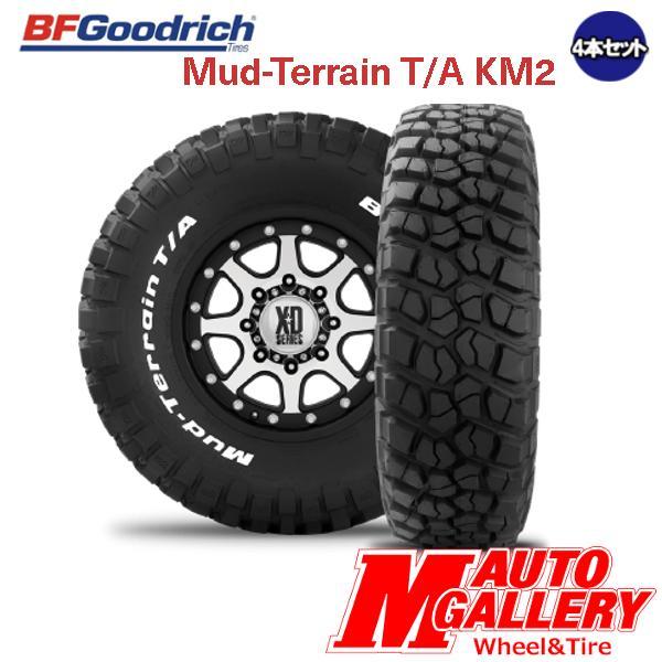 【4本セット】 BF Goodrich グッドリッチ Mud-Terrain T/A KM2 LT315/75R16 121Q LRD RWL ホワイトレター 【代引不可】 2本以上送料無料