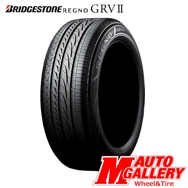 ブリヂストン(BRIDGESTONE) REGNO GRVII GRV2 215/65R16 【代引不可】 2本以上送料無料