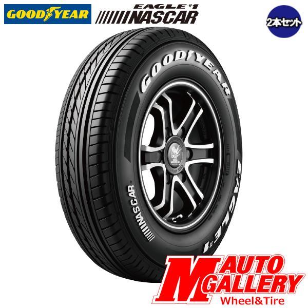 【2本セット】グッドイヤー(GOODYEAR)EAGLE NASCAR215/60R17 109/107Rホワイトレター送料無料