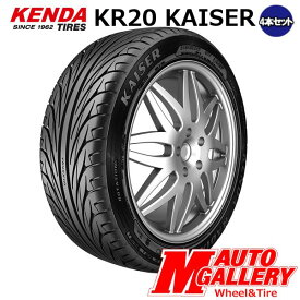 【4本セット】 ケンダ(KENDA) KR20 KAISER 255/35R18 2本以上送料無料