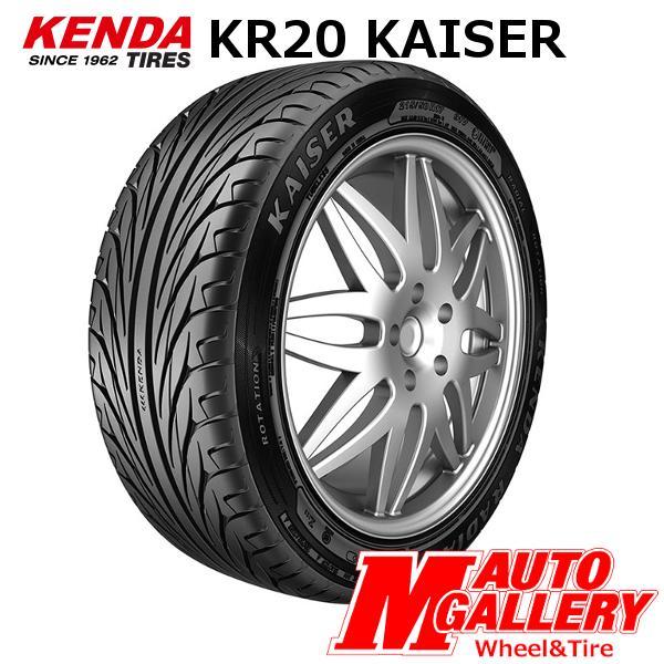 ケンダ(KENDA)KR20 KAISER165/40R162本以上送料無料