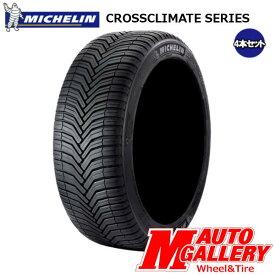 【4本セット】MICHELIN CROSSCLIMATE SUV235/50R18 101V XLミシュラン クロスクライメートSUVオールシーズンタイヤ 235/50-18取寄商品/代引不可
