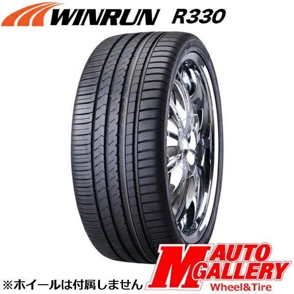 ウィンラン(WINRUN)R330195/45R162本以上送料無料