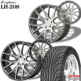 送料無料 165/45R16インチ ラグジーヘインズLH208 ケンダ KR20 軽自動車用 新品サマータイヤ ホイールセット