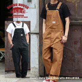 ROUND HOUSE ダック オーバーオール ラウンドハウス メンズ レディース サロペット オールインワン つなぎ アメリカ製 作業服 #83#383