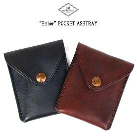 【メール便配送】 j.o.b leather products ポケット アシュトレー 携帯灰皿 Ember